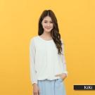 【KiKi】上班族必備格紋-襯衫-(藍色)