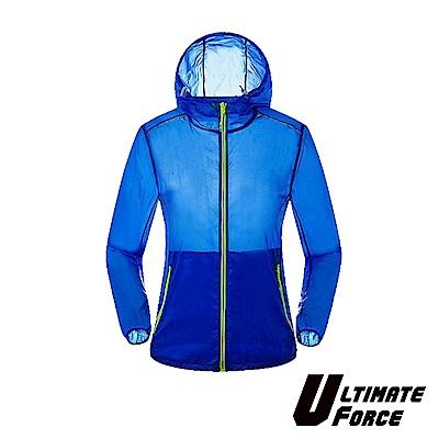 Ultimate Force「鋒速」男款輕量運動外套(寶藍色)