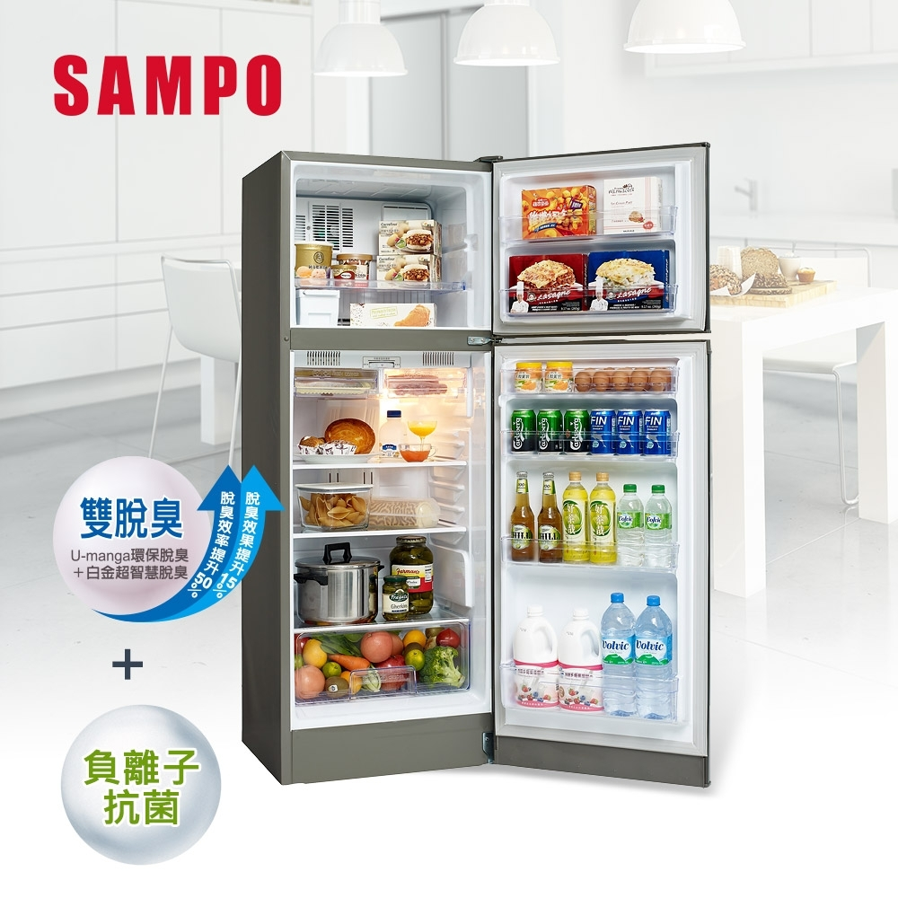 SAMPO聲寶 250L 1級變頻2門電冰箱 SR-A25D(G) 星辰灰