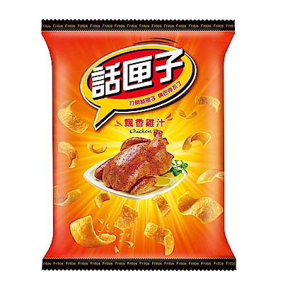 話匣子- 飄香雞汁(65g)