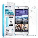 MONIA HTC Desire 830 5.5吋 日本頂級疏水疏油9H鋼化玻璃膜