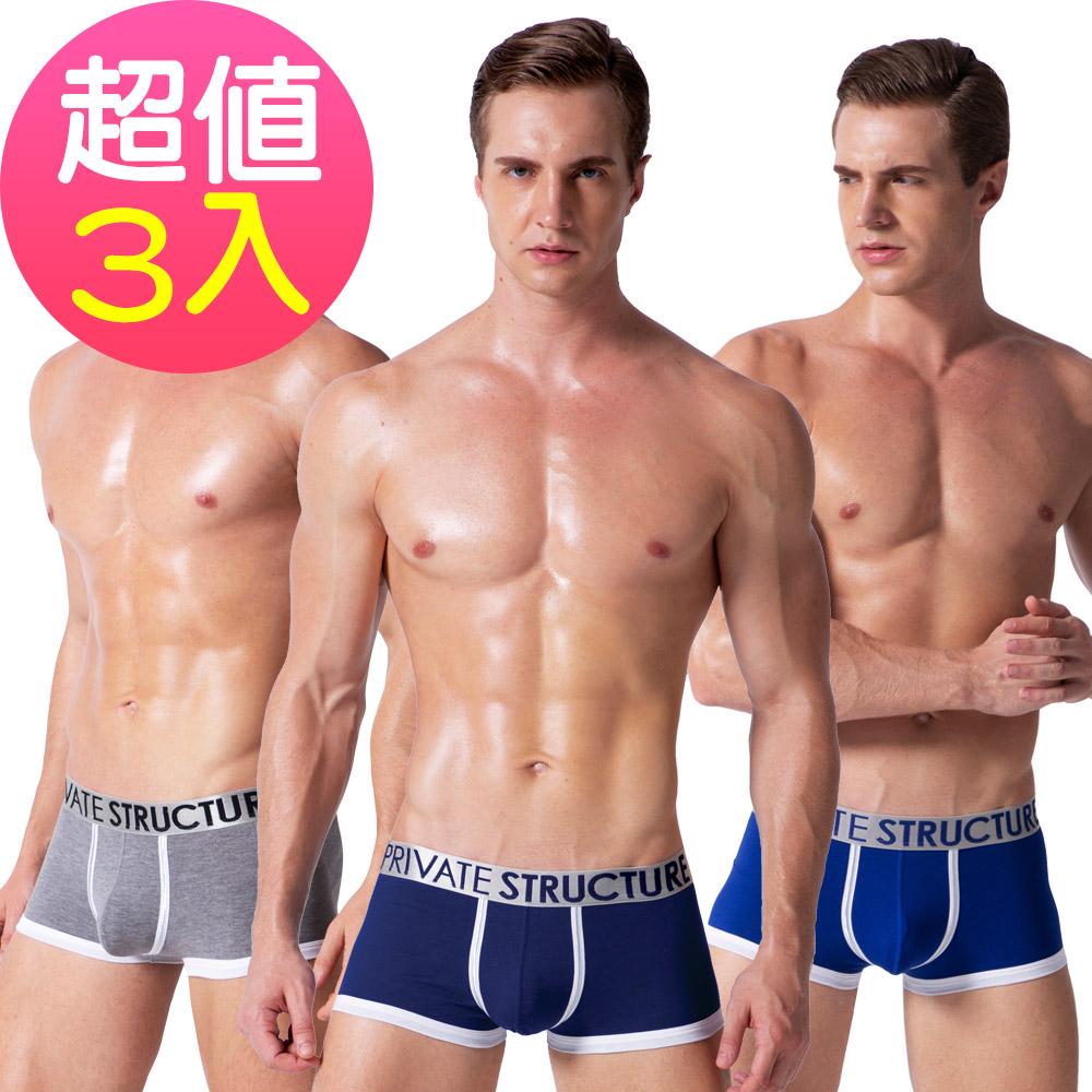 P.S 炫彩X系列-銀邊褲頭四角男內褲(3入組顏色隨機)