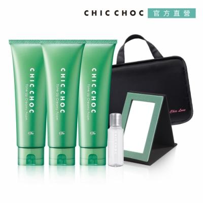 ★CHIC CHOC 回購冠軍植萃潔顏買3送3組