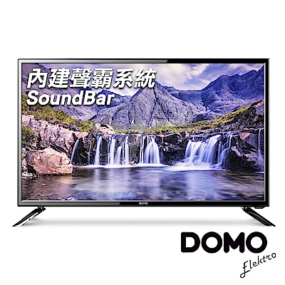 DOMO 32型HD超級聲霸多媒體液晶顯示器+類比視訊盒(DOM-32B05.S)