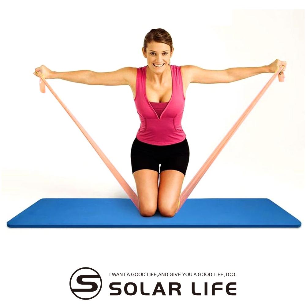【索樂生活】彼拉提斯瑜珈彈力帶橘色(阻力帶彈力帶瑜珈帶健身彈力訓練帶瑜珈拉力帶瑜珈訓練)