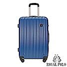 ROYAL POLO皇家保羅  24吋  美好時光ABS硬殼箱/行李箱