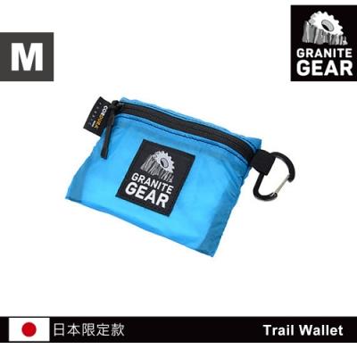 【日本限定款】Granite Gear 1000102 Trail Wallet 輕量零錢包(M) / 藍色