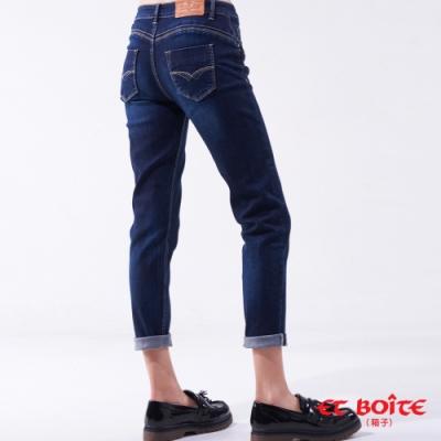 箱子-BLUE WAY-經典弧線男友褲(深藍)