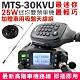 【MTS】【加贈車用吸盤天線組】MTS-30KVU 雙頻 迷你車機 體積輕巧 日本品質 product thumbnail 1