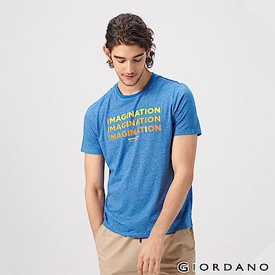 GIORDANO 男裝LEARN N PLAY系列印花短袖T恤-22 雪花鯨魚藍