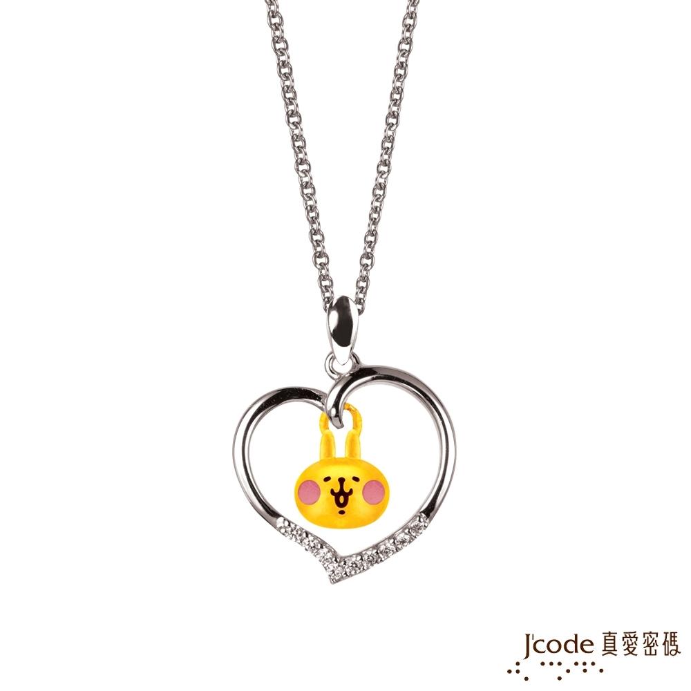 J'code真愛密碼金飾 卡娜赫拉的小動物-愛戀粉紅兔兔黃金/純銀墜子 送項鍊