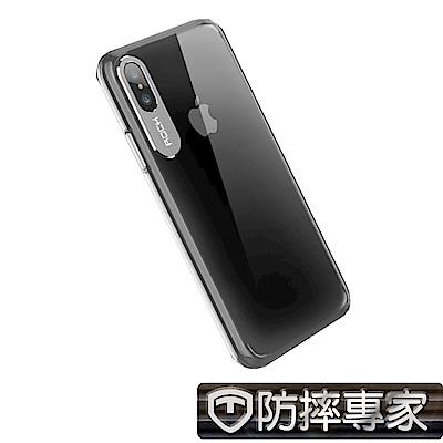 防摔專家 iPhoneX 閃光版輕薄防摔/鏡頭防護手機硬殼(透明)
