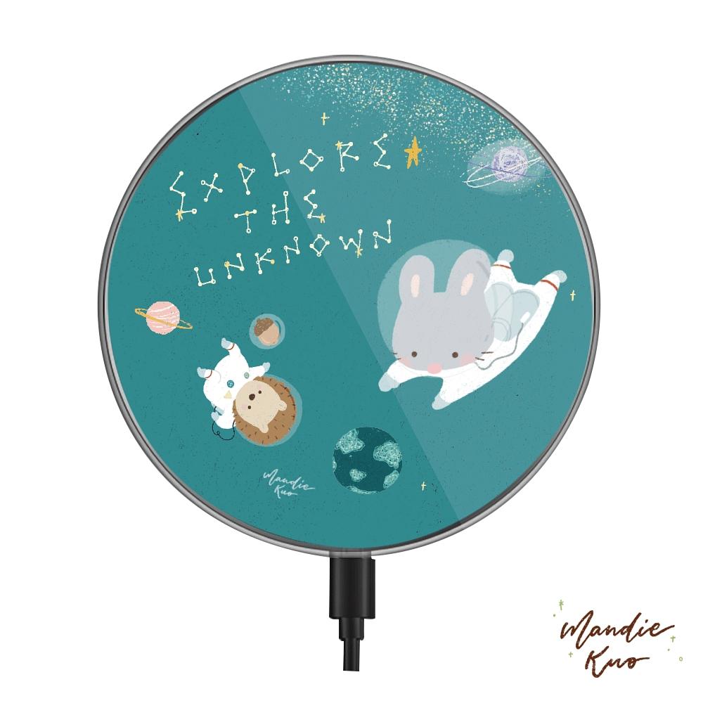 【TOYSELECT】Mandie小動物星球探險記無線充電盤