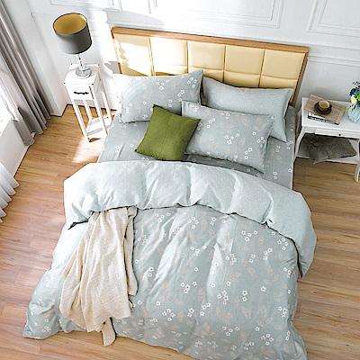 鴻宇 雙人加大床包薄被套組 天絲 萊塞爾 山荷葉 台灣製