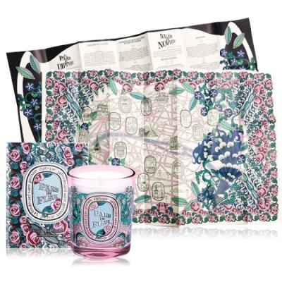 *Diptyque 花樣巴黎香氛蠟燭190g+花樣巴黎香氛蒐藏圖-情人節限定