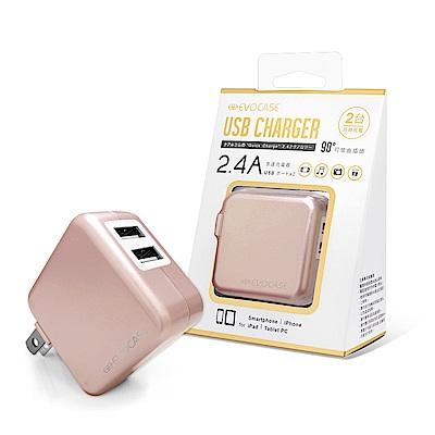EVO CASE 蘋果安卓通用雙USB口 2.4A快速充電頭 雙孔便攜旅充 2色
