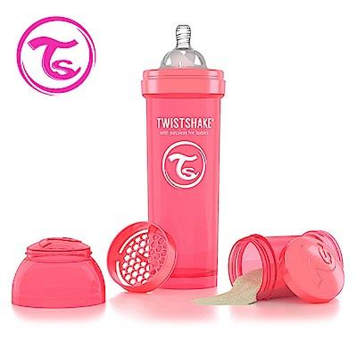 Twistshake 瑞典時尚 彩虹奶瓶/防脹氣奶瓶330ml/奶嘴口徑1mm-蜜桃紅