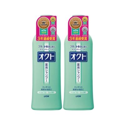 日本獅王LION OCTO清屑舒癢洗髮精 320ml x2