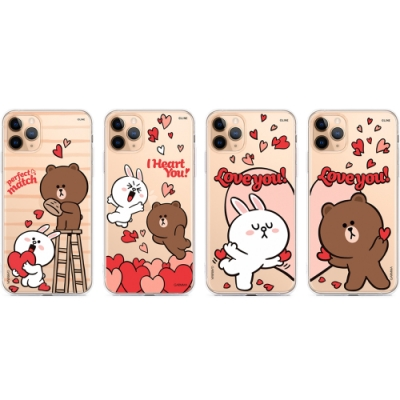 GARMMA LINE FRIENDS iPhone 11 Pro Max保護軟殼-心心款