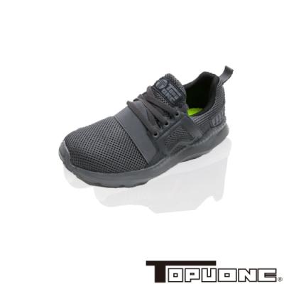 (雙11)TOPUONE男鞋 輕量透氣抗菌防臭減壓吸震鞋-灰.黑