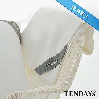 TENDAYS 健康防蹣床包套 標準單人3尺
