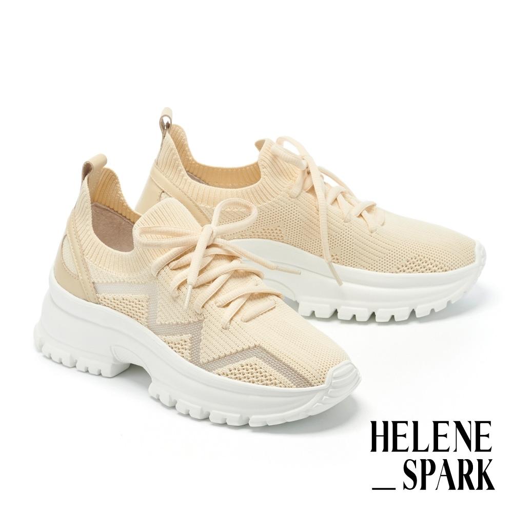 休閒鞋 HELENE SPARK 率性街頭跳色線條飛織厚底休閒鞋-米