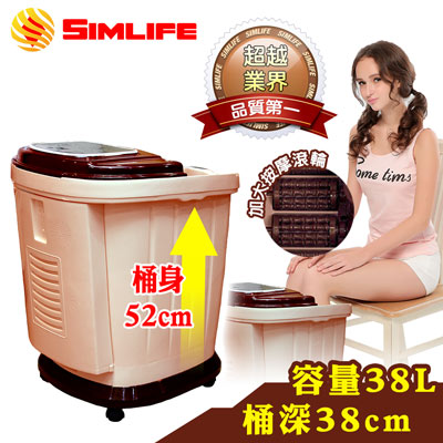 SimLife-至尊招待所專用高桶電動腳底滾輪超強SPA按摩機