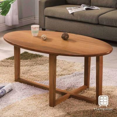 漢妮Hampton波里斯系列全實木橢圓茶几-120*60*50 cm