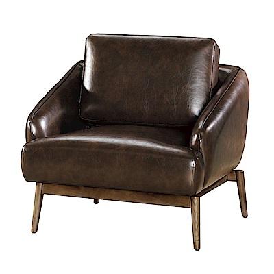 品家居 希瑪咖啡皮革實木沙發單人座-83x80x67cm免組