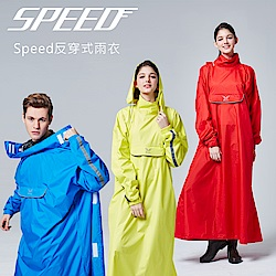 【東伸 DongShen】SPEED反穿式雨衣