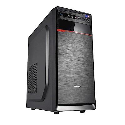 微星A320平台[龍泉護衛]R7八核GTX1060獨顯SSD電玩機