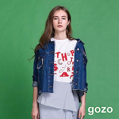 gozo 微笑金屬徽章別針刷破丹寧短外套(二色)
