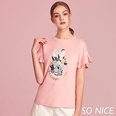 SO NICE俏麗花朵兔子印花上衣