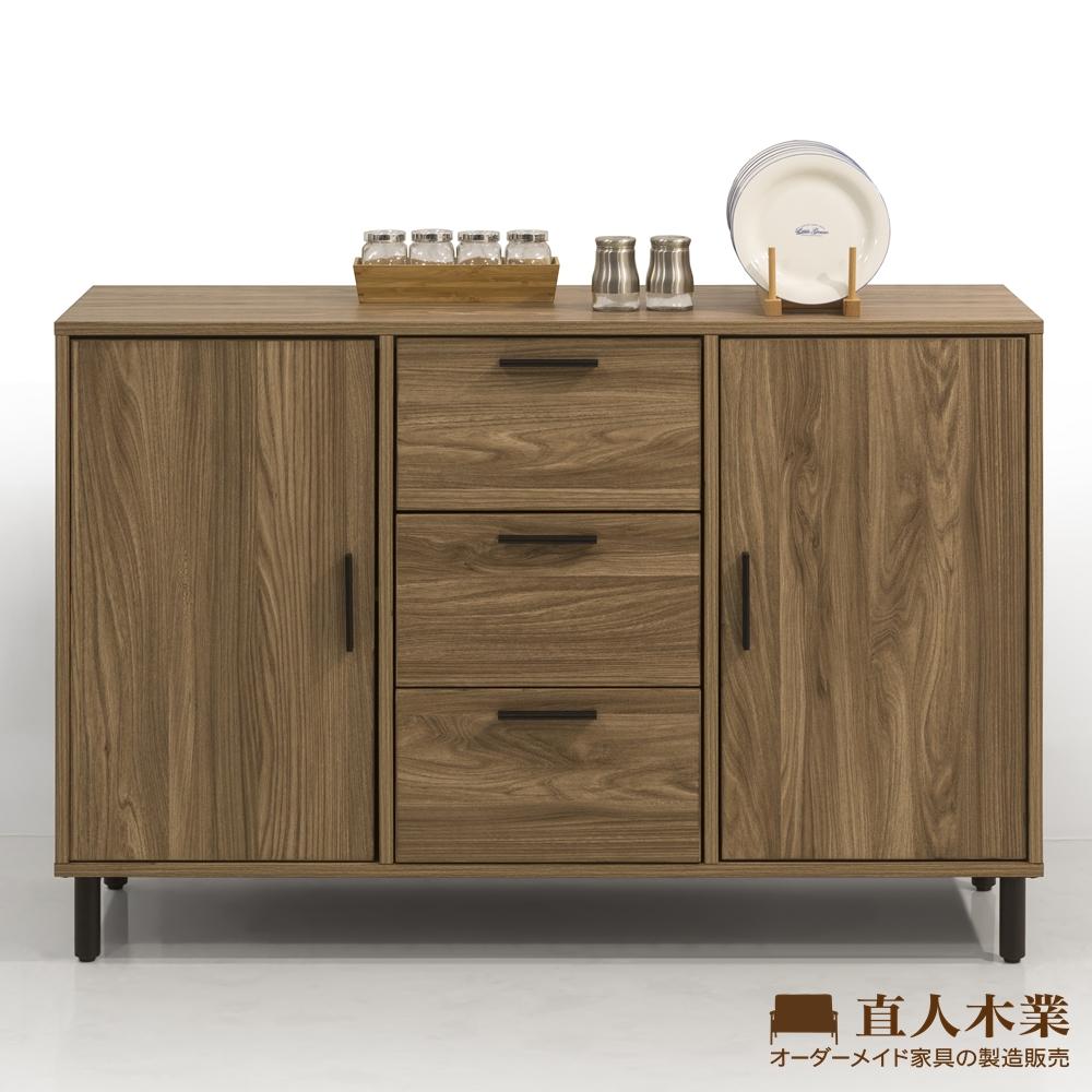 日本直人木業-ABEL淺胡桃木120CM廚櫃