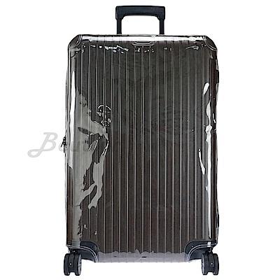 Rimowa專用 Essential系列 26吋行李箱透明保護套
