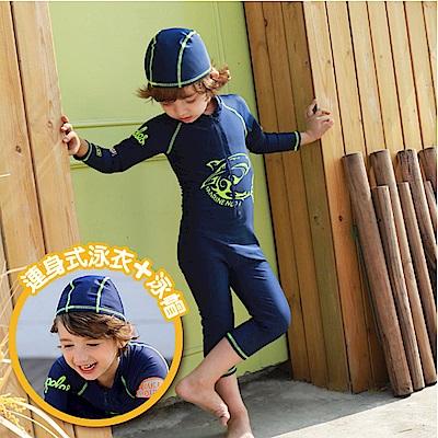 美國 PANDOO 美寶 新款長袖兒童拉鍊連身式彈性防曬衣_鯊魚藍