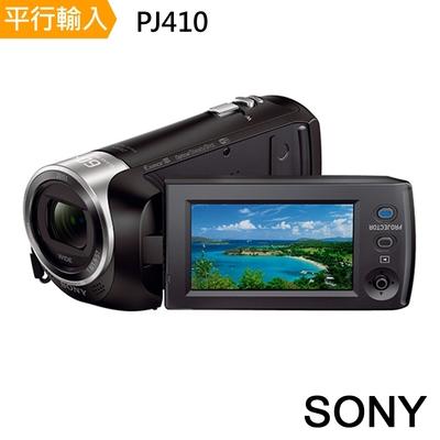 SONY PJ410數位攝影機 平行輸入
