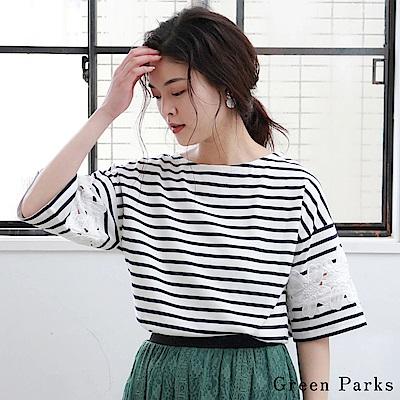 Green Parks 蕾絲花朵袖條紋圓領上衣