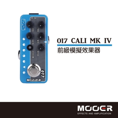 MOOER Cali-MKIV前級模擬單顆效果器