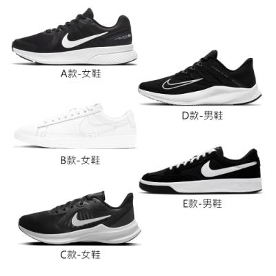 【時時樂限定】NIKE 健身訓練慢跑運動鞋(男女款任選)