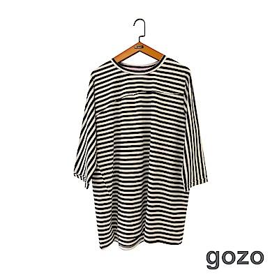 gozo 不收邊拼接橫條長版上衣(二色)