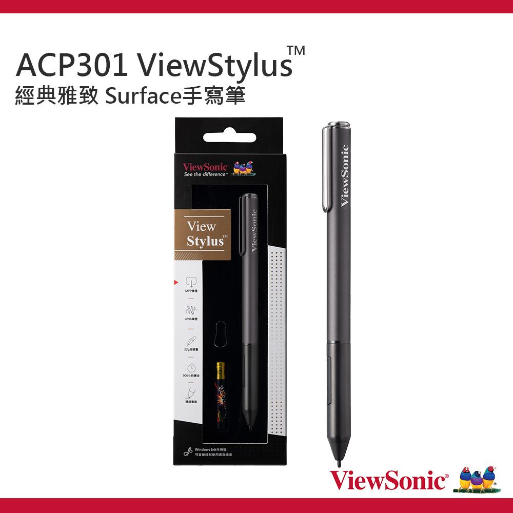 ViewStylus 微軟觸控手寫筆 ACP301(酷灰)
