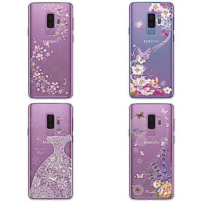 apbs Samsung S9&S9+ 施華彩鑽防震雙料手機殼-多圖可選