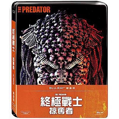 終極戰士:掠奪者 鐵盒版  The Predator (2018)  藍光  BD