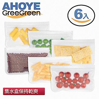 GREEGREEN PEVA矽膠保鮮食物袋 (長型-6件)