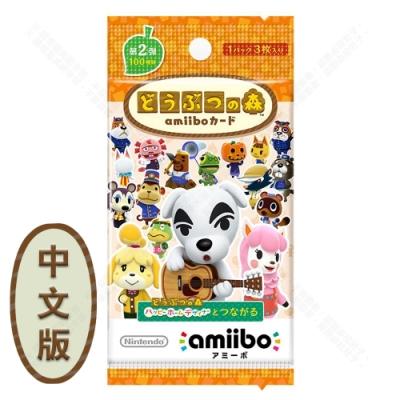 amiibo 卡片 動物之森 第二彈 中文版(50包)