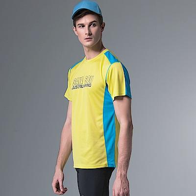 聖手牌 T恤圓領衫 黃色吸濕排汗運動休閒短袖運動衫