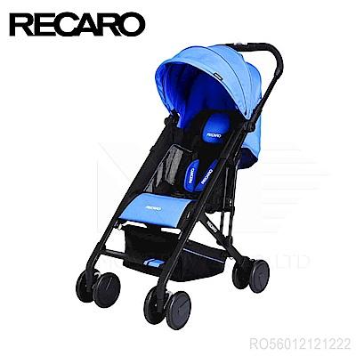 德國《RECARO》德國《RECARO》Easylife嬰幼兒手推車-寶石藍