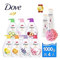 【DOVE 多芬】水嫩沐浴乳1000gx4入組