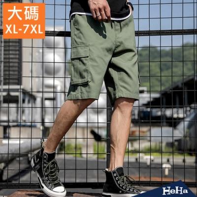 HeHa-潮流百搭工裝短褲 四色